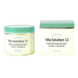 JIGOTT Vita Solution 12 Calming Ampoule Cream Крем для лица, 100мл