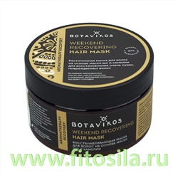 "Маска для волос воcстанавливающая ""Рекавери"" Weekend recovering hair mask, 250 мл, ""Botavikos"""