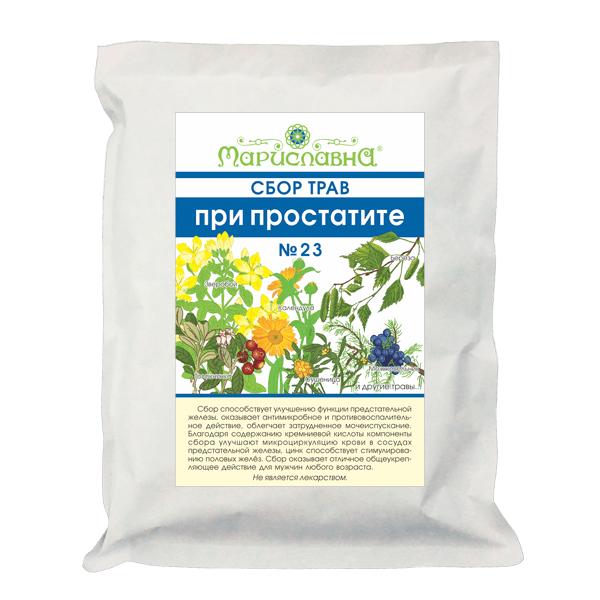 Какие травы полезны для хронического простатита полезное при простатите