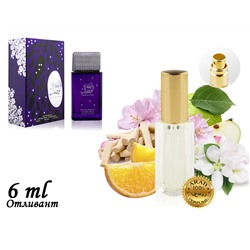 Пробник Lailat Al Wesal, Edp, 6 ml (ОАЭ ОРИГИНАЛ) 245