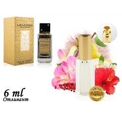 Пробник Fragrance World Memories Pour Femme, Edp, 6 ml (ОАЭ ОРИГИНАЛ) 247
