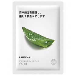 Lanbena Aloe Facial Mask Тканевая маска для лица с алоэ