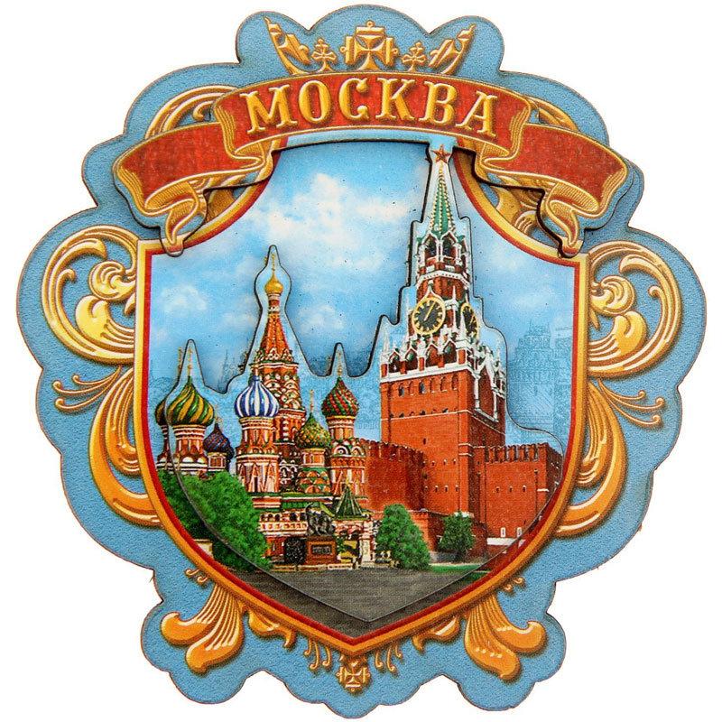 Картинка символ москвы