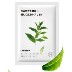 Lanbena Green Tea Oil Facial Mask Тканевая маска для лица с зеленым чаем