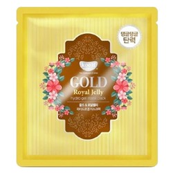 Petitfee Koelf Gold & Royal Jelly Mask Pack 30 г Гидрогелевая маска для лица с экстрактом мёда